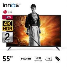 139cm UHD 4K LED TV HDR / E5500UHD [스탠드형 자가설치]
