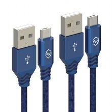 1+3 더치패브릭 5핀 고속충전 케이블 2M - 블루(4개)