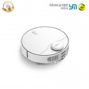 [쿠폰적용 490,000원] 물걸레 로봇청소기 S9