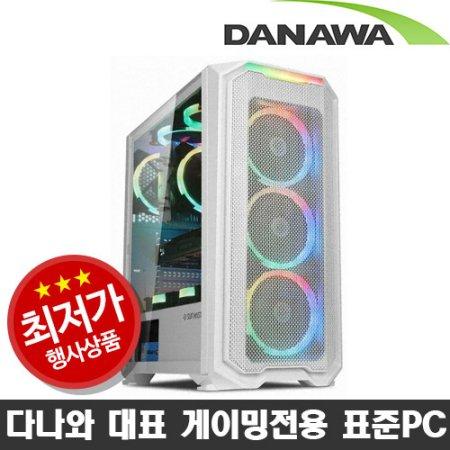 게임용 200214 R5-3600/16G/SSD240G/RTX2060 슈퍼/조립컴퓨터PC