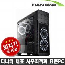 홈/오피스 200203 G5400/4G/SSD120G/UHD610/조립컴퓨터PC