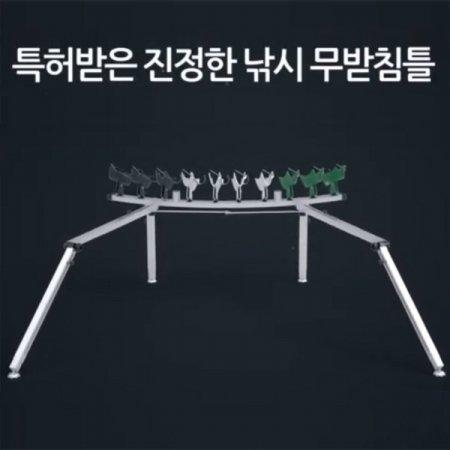 창주기업 무받침틀 거치대다리 / 섶다리형