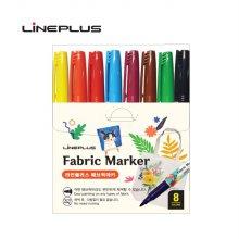 Lineplus 패브릭마카 8색