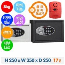디프로매트 사무/가정 개인안전금고 P102+경보기(아이보리)