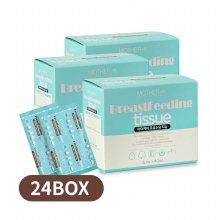 [마더케이] 모유수유 티슈 24BOX (2매입x40포)