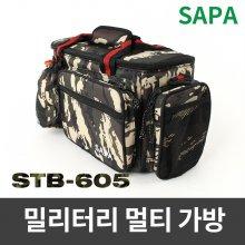 싸파 밀리터리 루어 낚시 멀티 보조 가방 STB-605 태클박스