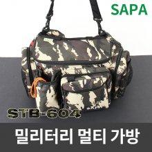 싸파 밀리터리 루어 낚시 멀티 보조 가방 STB-604 슬링백