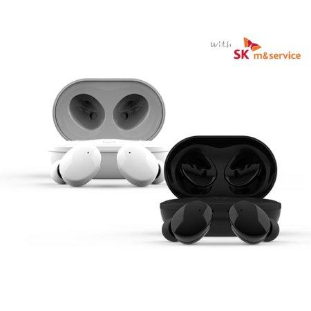 블루투스 무선 이어폰 SK-TWS200 5.0 (블랙/화이트)