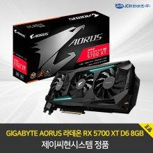 GIGABYTE AORUS 라데온 RX 5700 XT D6 8GB