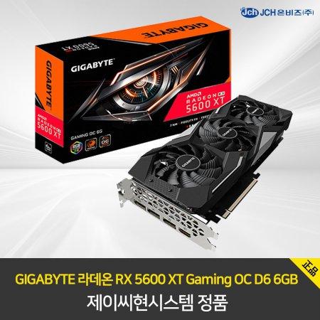 GIGABYTE 라데온 RX 5600 XT Gaming OC D6 6GB