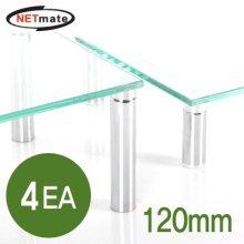 NETmate NM-GCDC 다용도 강화유리 받침대(높이 확장용 다리 120mm/4EA)