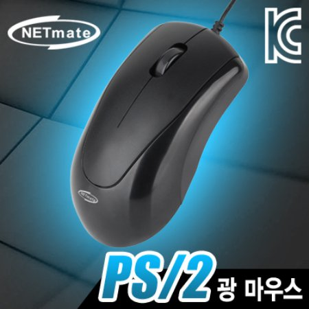 NETmate NM-OM01 PS/2 광 마우스