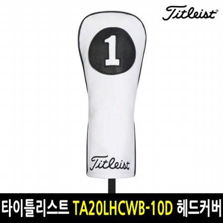타이틀리스트 정품 화이트&블랙 드라이버커버 TA20LHCWB-10D 헤드커버