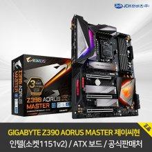 GIGABYTE Z390 AORUS MASTER 제이씨현
