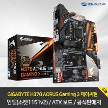 GIGABYTE H370 AORUS Gaming 3 제이씨현