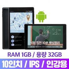 안드로이드 10인치 태블릿 뮤패드 T10 [램1G/용량32G]