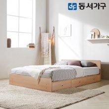 루젠 깊은서랍 퀸 침대 프레임 DF636026