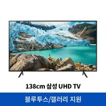 138cm UHD TV UN55RU7100FXKR(스탠드형) [4K UHD화질/HDR 10+지원/스마트 TV]