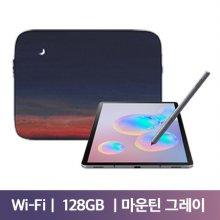 [파우치패키지] 갤럭시탭 S6 10.5 WIFI 128GB 마운틴 그레이 SM-T860NZAAKOO +Night [11]