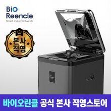 미생물 음식물 처리기 [저전력+3중필터+저소음] / RC-02