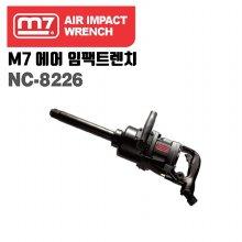 M7 엠세븐 에어임팩렌치 NC-8226 전방배기형 트윈해머