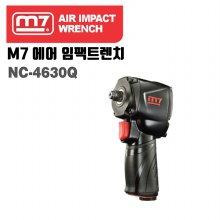 M7 엠세븐 쇼트에어 임팩렌치 NC-4630Q 후방배기형