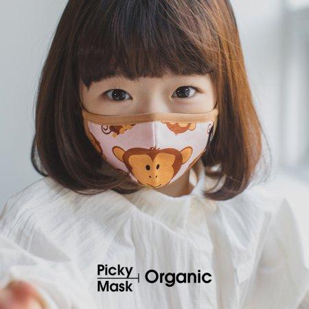 [마스크] 100%오가닉 KC필터 다회용 어린이 마스크 (2~7세용)