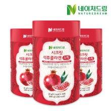 시크릿 석류콜라겐 젤리스틱 3박스(총90포)