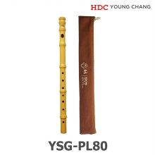[견적가능] 영창 소금 YSG-PL80