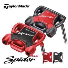 (테일러메이드정품) 스파이더 투어(SPIDER TOUR) 퍼터