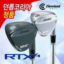 (던롭정품) 클리브랜드 ALL NEW RTX 4 웨지 모음전