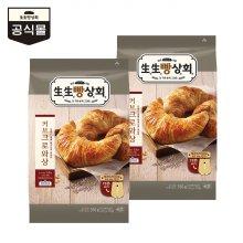 생생빵상회 커브크로와상(70gX5개)350g*2봉