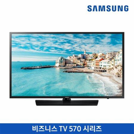 [B2B전용모델] [20만원대 가성비 모델] HD TV 32인치 *숙박/병원/요식업 추천*