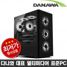 멀티미디어용 200307 i3-9100/8G/SSD240G/UHD630/조립컴퓨터PC