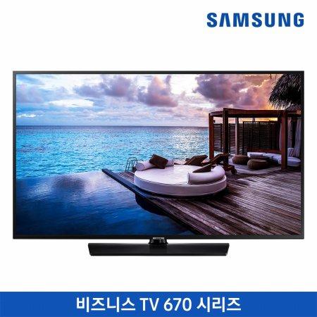 [B2B전용모델] [숙박/병원/요식업 추천] UHD TV 49