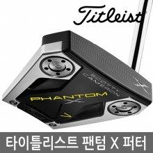 2019 타이틀리스트 스카티 카메론 팬텀 X 7 남성 퍼터
