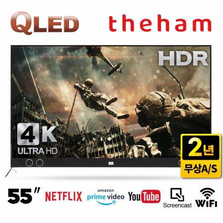 139.7cm 퀀텀닷 UHD HDR 스마트 TV / N553QLED [지방 벽걸이 기사설치]