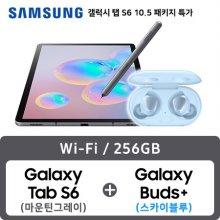 [패키지특가] 갤럭시탭 S6 10.5 WIFI 256GB 마운틴 그레이 + 갤럭시 버즈 플러스 [커널형/스카이블루]
