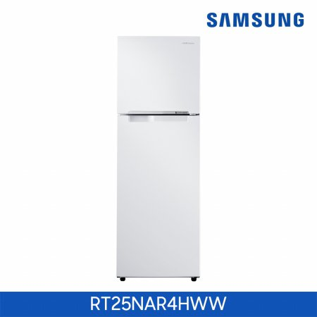 [B2B전용모델] [숙박업/병원추천] 2도어 일반냉장고 255L *40만원대 가성비 모델*