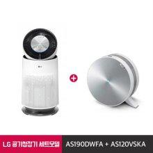 LG 공기청정기 세트모델 AS190DWFA+AS120VSKA