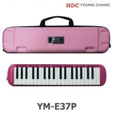 영창 멜로디언 YM-E37P 핑크 37건반 에바케이스