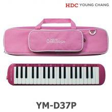 영창 멜로디언 YM-D37P 핑크 37건반 고급형