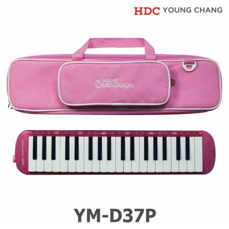 [견적가능] 영창 멜로디언 YM-D37P 핑크 37건반 고급형