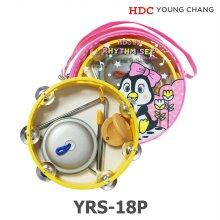 영창 리듬악기세트 YRS-18P 핑크