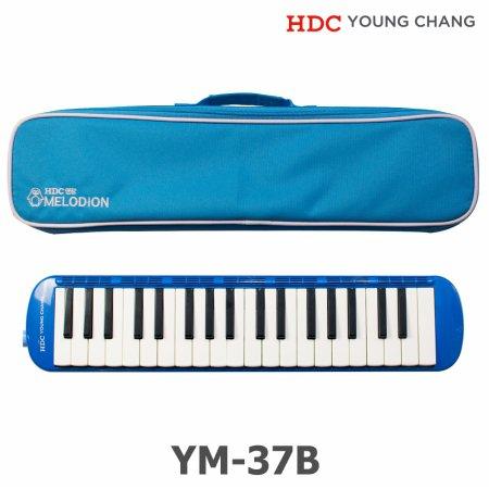 [견적가능] 영창 멜로디언 YM-37B 블루 37건반