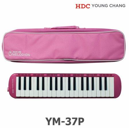 [견적가능] 영창 멜로디언 YM-37P 핑크 37건반