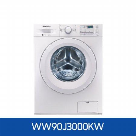 [B2B전용모델] [원룸/오피스텔 추천] 드럼세탁기 9KG