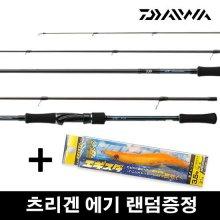 한국 다이와 에메랄다스 MX 86M-S・E 에깅낚시대