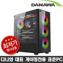 게임용 200219 R5-3600/16G/SSD256G/RTX 2060 슈퍼/조립컴퓨터PC