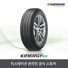 [한국타이어 본사] 키너지 컴포트(Kinergy EX)225/60R16
